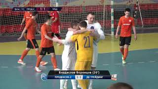 Highlights Продексім 2 1 2 ДЕ ТРЕЙДИНГ Перша ліга 2019 2020 9 й тур