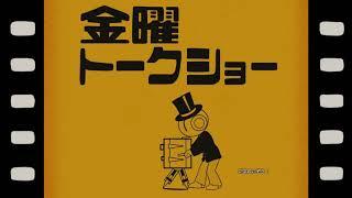 2019/04/05 金曜ロードSHOW!(日本テレビ系)にて4月5日午後9時から放送の「平成狸合戦ぽんぽこ」を皆で実況する配信です。 ※映像や音声が配信内で...