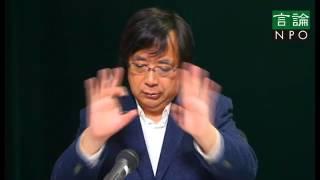 出演者: 山崎加津子(大和総研経済調査部シニアエコノミスト) 吉田健...