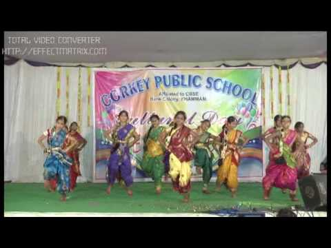 Na Andam chudu bavayyo song by small children