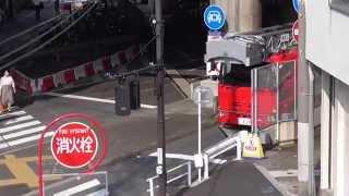 首都高から出てきた消防車(はしご車)を撮影中に現れたパトカーの緊急走行!fire engine Patrol car