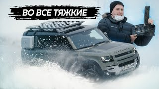 Новый Land Rover Defender.Тест-драйв.Anton Avtoman.