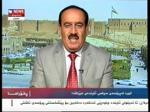 Anwar Hussen Bazgr - Kurd la prosay syasy ainday iraq - Kurdsat News TV - Bashi 1
