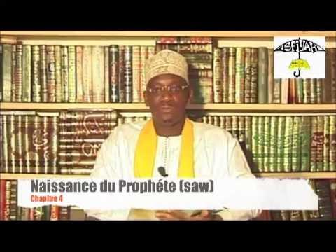 A LA LUMIERE DU BOURD - CHAPITRE 4 : Naissance du Prophète (saw)