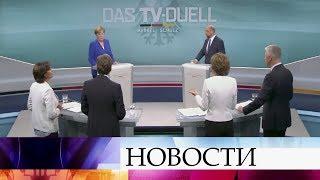 вГермании прошли единственные теледебаты перед выборами вБундестаг