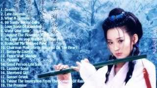 Tuyển Chọn Hòa Tấu SÁO TRÚC Hay Nhất l Phần 4   Tiếng Sáo Trung Hoa