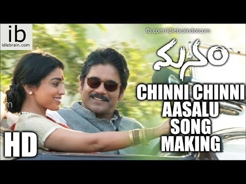 Manam Chinni Chinni Aasalu Song Making - idlebrain