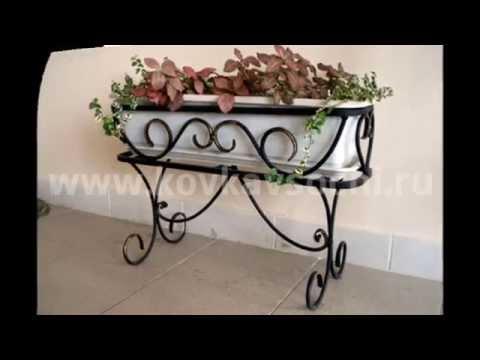Еще один способ украсить вашу дачу - красивые металлические подставки для цветов