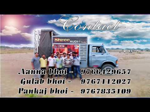 Shree Dj Parola 9767112027