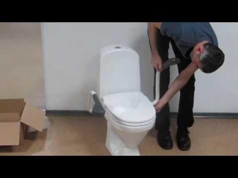 Санитарные приспособления для инвалидов и пожилых (Armed) - YouTube