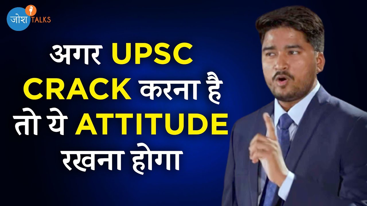 UPSC के लिए पैसा, Guidance और Support नहीं है, तो ये सुनना | IPS Om Prakash Gupta | Josh Talks Hindi