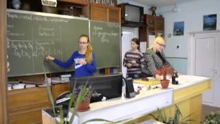 Фрагмент открытого урока по химии