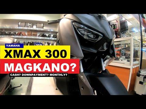New Yamaha XMAX 300 Price Specs