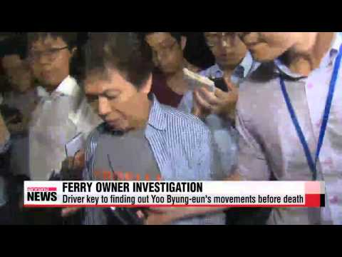 Prosecutors continue investigation leading up to Sewol-ho ferry owner's death