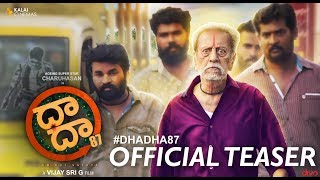 DHA DHA 87 (Telugu) | Official Teaser | Charuhassan | Vijay Sri G | Kalai Cinemas