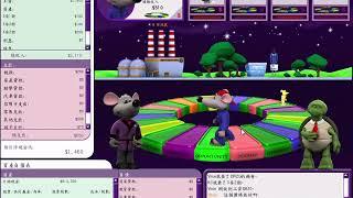 CASHFLOW 202 THE E GAME 2018 8 29 下午 11 00 20