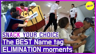 Download [SNACK YOUR CHOICE] Name tag elimination is always thrilling and unpredictable😎 (ENG SUB)