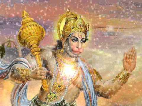Hanuman Katha 1 (New Amritvani)