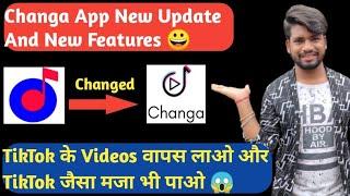 New Update Of Changa App | TikTok के Videos वापस लाओ और TikTok जैसा मजा भी पाओ screenshot 4