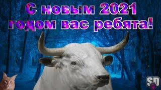Русская Рыбалка 4 С Новым годом 2 Часть