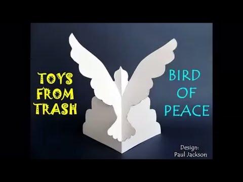 Bird of Peace | Marathi | Amazing Paper Sculptor