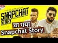 Snapchat Story| Bilal  Saeed का New Song Youtube पर कर रहा है Trend