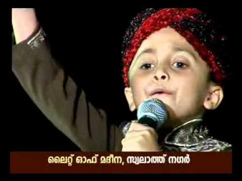 Tera Khawan Mein tere geet Gaavan -Moin Qadiri - Light Of Madeena