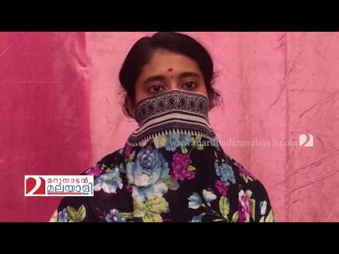 Interview with Athira, who converted to Islam Part 2 I Marunadan Malayal