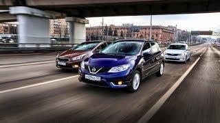 Nissan Tiida против корифеев