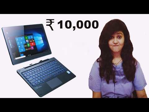 3 Best Cheapest Laptop Under 10000 Rupees - Best Budget Mini Laptop 2017 in Hindi