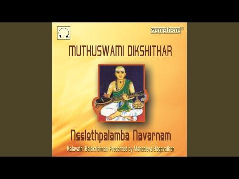 Neelothpalamba Jayathi