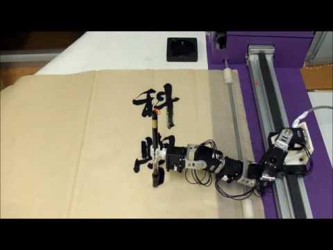 Callibot - a calligraphy robot