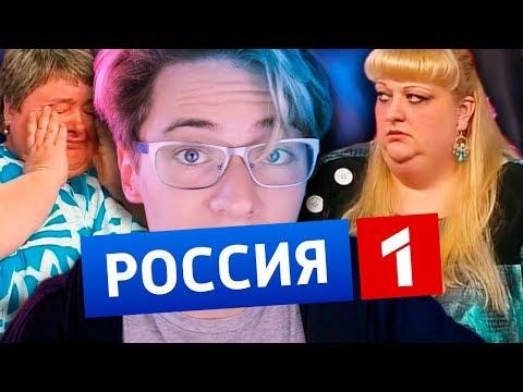 ЖИРУХИ НА РОССИЯ