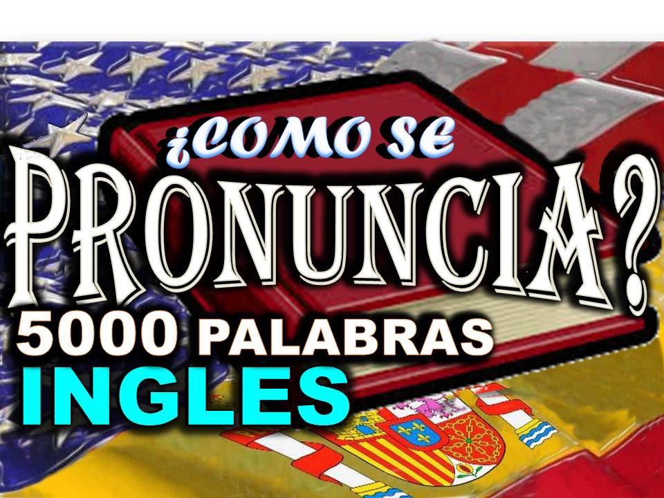 Above - C U00d3mo Se Pronuncia En Ingl U00c9s
