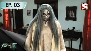 vuclip Aahat 6 (Bengali) - আহত (Bengali) Ep -3 - Haunted Land Deal - 2nd Apr, 2017