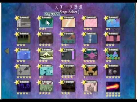 Hoshi saga 3 online game