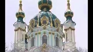 Молитва за Україну .