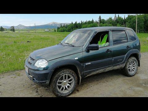 Шевроле нива, расход бензина. Поездка по Башкирии 2500 км