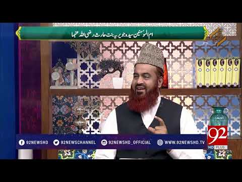 Subh e Noor - 31 October 2017 - 92NewsHDPlus