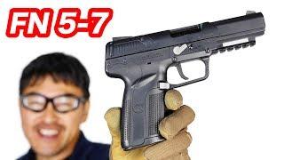 銃器メーカーの名門・FNエルスタール社が、P90のサイドアームとして生み...