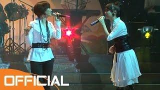 Giấc Mơ - Yến Trang - Yến Nhi [Official]