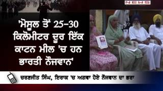 Aapneyan Di Udeek| Punjabi People Stranded in Iraq | Special | PTC News