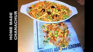 Home Made Chanachur Making / ঘরে তৈরি চানাচুর / How to Make Bombay Mix / Home Bombay Mix is Made