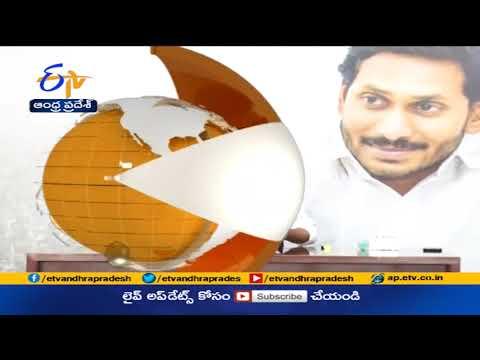 Download 8 PM | ETV 360 | News Headlines | 21st June 2021 | ETV Andhra Pradesh
