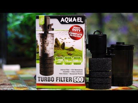 AQUAEL TURBO FILTER 500  - расширенные возможности