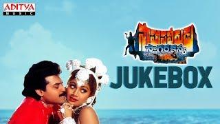 Sahasa Veerudu Sagar Kanya jukebox || Venkatesh, Shilpa Shetty || M M Keeravani