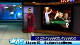 akbaruddin owaisi hate speech video-6