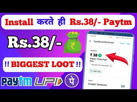 bgm-ringtone-  -meri-kahani-  -background-music-  -download-link-included