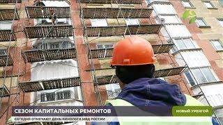 Коммунальщики Нового Уренгоя приступили к капремонту многоквартирников