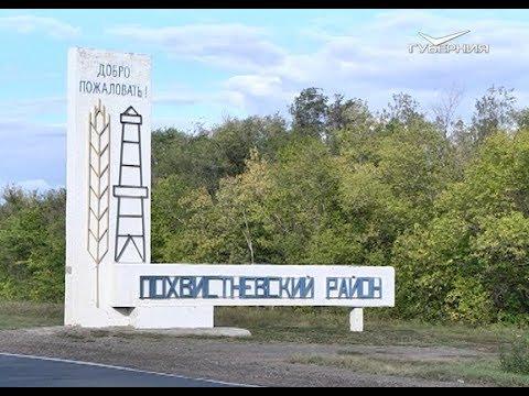 Дмитрий Азаров с рабочим визитом посетил Похвистневский район